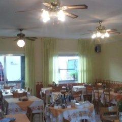 Hotel Magda Римини питание фото 3