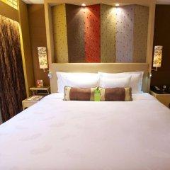 LN Garden Hotel Guangzhou Гуанчжоу комната для гостей фото 4