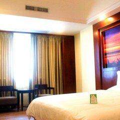 LU YUE Hotel комната для гостей фото 4