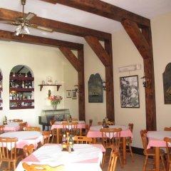 Отель Mariblu Bed & Breakfast Guesthouse питание