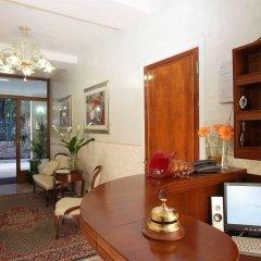 Отель Ca San Rocco Италия, Венеция - отзывы, цены и фото номеров - забронировать отель Ca San Rocco онлайн интерьер отеля фото 2