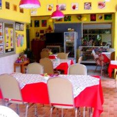 Отель Chill House @ Nai Yang Beach Таиланд, Такуа-Тунг - отзывы, цены и фото номеров - забронировать отель Chill House @ Nai Yang Beach онлайн гостиничный бар