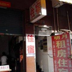 Отель Mingyue Hostel (Zhongshan Shaxi) Китай, Чжуншань - отзывы, цены и фото номеров - забронировать отель Mingyue Hostel (Zhongshan Shaxi) онлайн питание