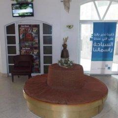 Razan Hotel интерьер отеля