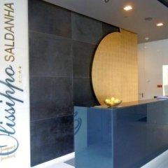 Отель Olissippo Saldanha интерьер отеля фото 2