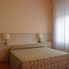 Grand Hotel Liberty комната для гостей