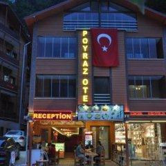 Poyraz Hotel Турция, Узунгёль - 1 отзыв об отеле, цены и фото номеров - забронировать отель Poyraz Hotel онлайн