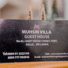 Отель Muhsin Villa Шри-Ланка, Галле - отзывы, цены и фото номеров - забронировать отель Muhsin Villa онлайн удобства в номере фото 2