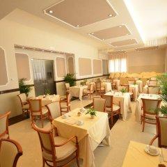 Отель Campo Marzio Италия, Виченца - отзывы, цены и фото номеров - забронировать отель Campo Marzio онлайн питание фото 3
