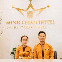Minh Chien Hotel Далат бассейн