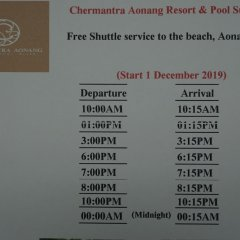 Отель Chermantra Aonang Resort and Pool Suite городской автобус