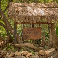 Отель Sigiriya Village фото 18