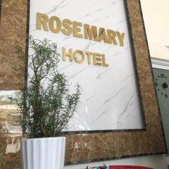 7S Hotel Ho Gia Dalat Далат спа