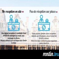 Отель Madou City Center Apartment Бельгия, Брюссель - отзывы, цены и фото номеров - забронировать отель Madou City Center Apartment онлайн городской автобус