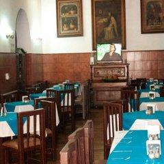 Отель Frances Мексика, Гвадалахара - отзывы, цены и фото номеров - забронировать отель Frances онлайн питание