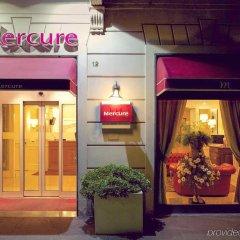 Hotel Mercure Milano Centro банкомат