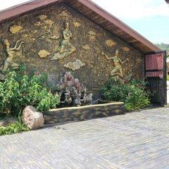 Отель Kamala Tropical Garden
