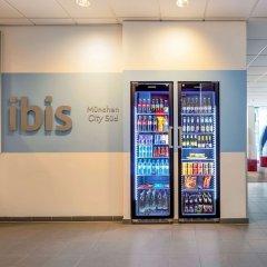 Отель Ibis Muenchen City Sued Мюнхен питание