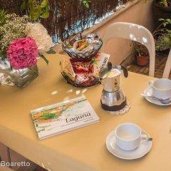 Отель Residenza Al Pozzo Италия, Венеция - отзывы, цены и фото номеров - забронировать отель Residenza Al Pozzo онлайн питание фото 2