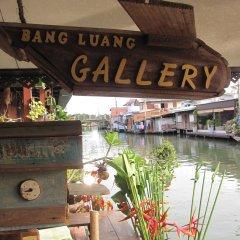 Отель Bangluang House Таиланд, Бангкок - отзывы, цены и фото номеров - забронировать отель Bangluang House онлайн фото 8