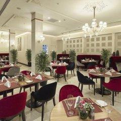 DoubleTree by Hilton Gaziantep Турция, Газиантеп - отзывы, цены и фото номеров - забронировать отель DoubleTree by Hilton Gaziantep онлайн фото 24