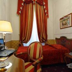 Hotel Giulio Cesare удобства в номере