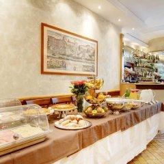 Отель Albergo Abruzzi Италия, Рим - отзывы, цены и фото номеров - забронировать отель Albergo Abruzzi онлайн питание фото 2