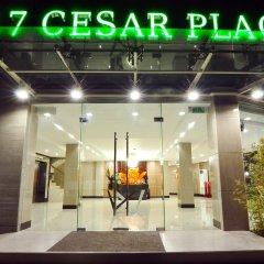 Отель 717 Cesar Place Hotel Филиппины, Тагбиларан - отзывы, цены и фото номеров - забронировать отель 717 Cesar Place Hotel онлайн вид на фасад