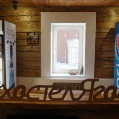 Гостиница Yagoda Hostel в Иркутске 1 отзыв об отеле, цены и фото номеров - забронировать гостиницу Yagoda Hostel онлайн Иркутск развлечения