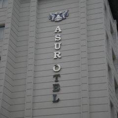 Buyuk Asur Oteli Турция, Ван - отзывы, цены и фото номеров - забронировать отель Buyuk Asur Oteli онлайн ванная