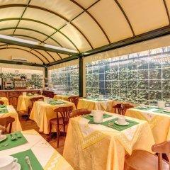 Отель Artorius Италия, Рим - 1 отзыв об отеле, цены и фото номеров - забронировать отель Artorius онлайн фото 7