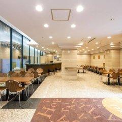 Hotel Villa Fontaine Tokyo-Nihombashi Hakozaki питание фото 2