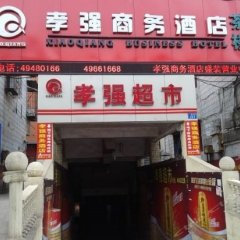 Xiaoqiang Business Hotel вид на фасад