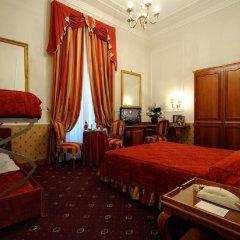 Hotel Giulio Cesare комната для гостей фото 5