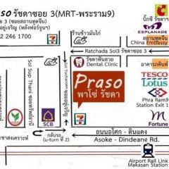 Отель Praso Ratchada Таиланд, Бангкок - отзывы, цены и фото номеров - забронировать отель Praso Ratchada онлайн городской автобус