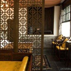 Отель Courtyard 7 Пекин гостиничный бар