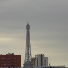 Hotel Paris Saint-Ouen фото 3
