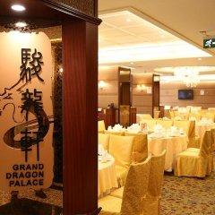 Grand Dragon Hotel фото 2
