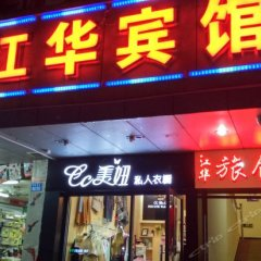 Jianghua Hostel Шэньчжэнь банкомат