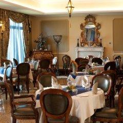 Отель Grand Hotel Savoia Италия, Генуя - 3 отзыва об отеле, цены и фото номеров - забронировать отель Grand Hotel Savoia онлайн питание фото 2