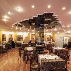 Гостиница Берлин в Москве - забронировать гостиницу Берлин, цены и фото номеров Москва гостиничный бар