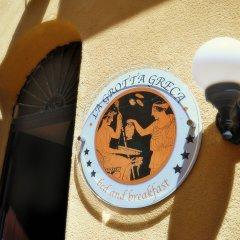 Отель B&B La Grotta Greca Италия, Агридженто - отзывы, цены и фото номеров - забронировать отель B&B La Grotta Greca онлайн детские мероприятия фото 2