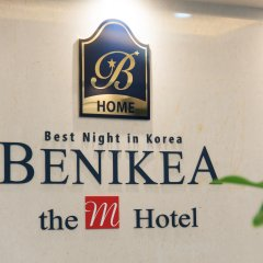 Benikea the M Hotel парковка