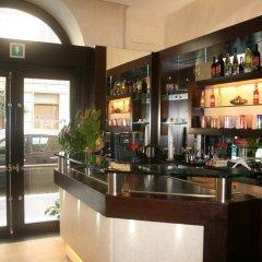 Yes Hotel гостиничный бар