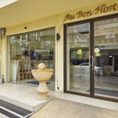 Отель Au Bon Hostel Таиланд, Бангкок - отзывы, цены и фото номеров - забронировать отель Au Bon Hostel онлайн балкон