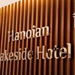 Отель Hanoian Lakeside Hotel Вьетнам, Ханой - отзывы, цены и фото номеров - забронировать отель Hanoian Lakeside Hotel онлайн гостиничный бар