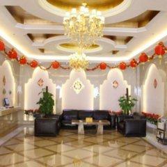 Vienna Hotel Guangzhou Jichang Branch спа