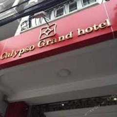 Calypso Premier Hotel парковка