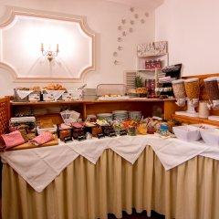 Отель Trumer Stube Зальцбург питание