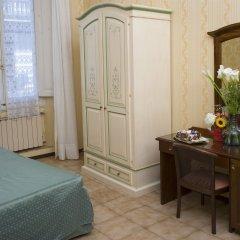 Отель Beatrice удобства в номере